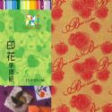 Patterns Shoyu Paper - red roses, 6 inch (15 cm) square, 15 sheets, (YHZ056)
